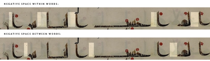 Graphic showing negative space, Qu'ran fragment (detail), in Arabic, possible Iraq, before 911, vellum, 23 x 32 cm (The Morgan Library and Museum, New York)