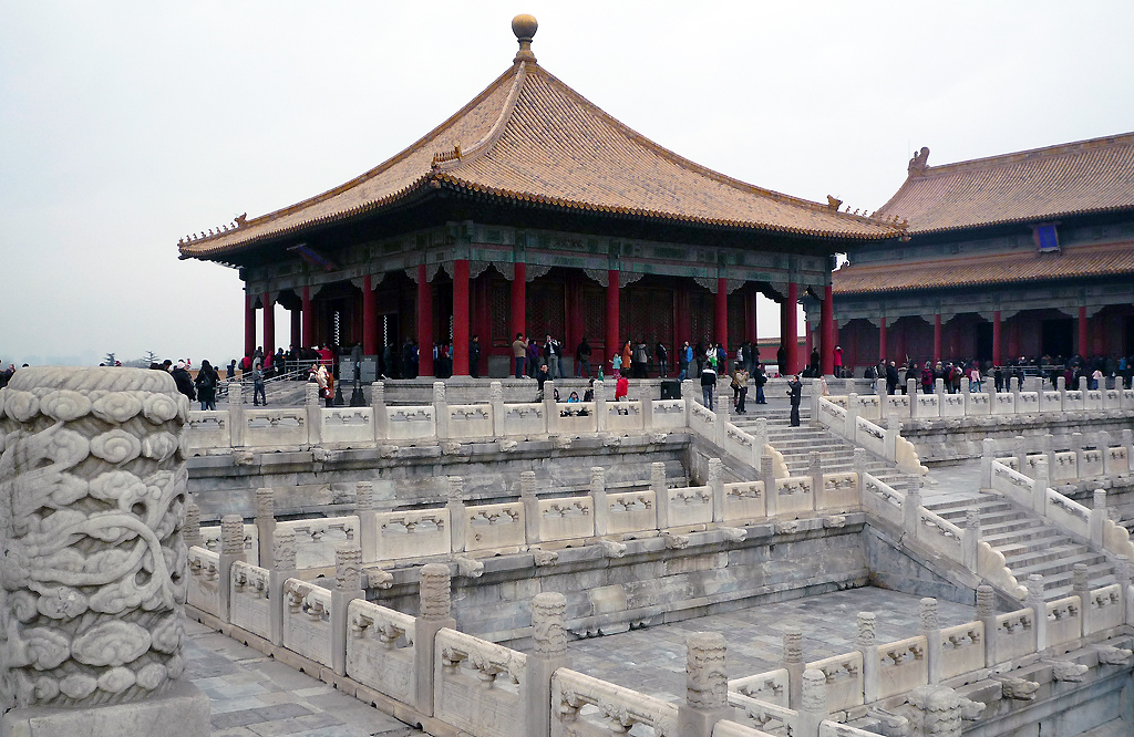Hall of Celestial and Terrestrial Union (Jiaotaidian)