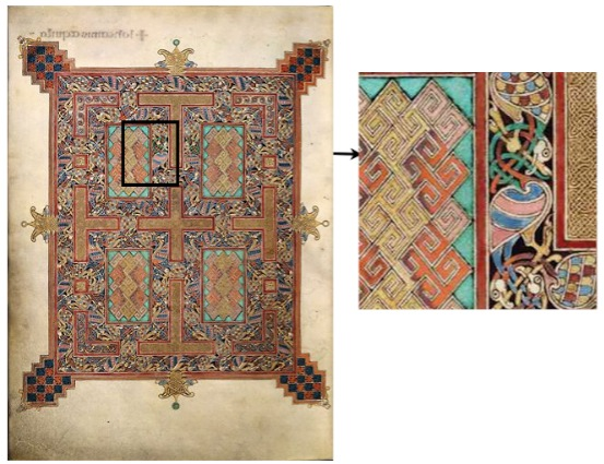 Lindisfarne Gospels, John's cross-carpet page, folio 210v. (British Library)