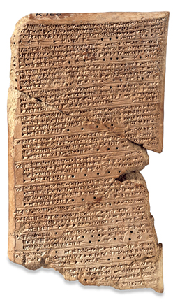 Cuneiform tablet with observations of Venus, Neo-Assyrian, 7th century B.C.E., from Nineveh, northern Iraq, clay, 17.14 x 9.20 x 2.22 cm © Trustees of the British Museum