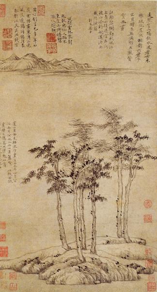 Ni Zan, Six Gentleman, 1345, hanging scroll, ink on paper, 61.9 x 33.3 cm (Shanghai Museum)