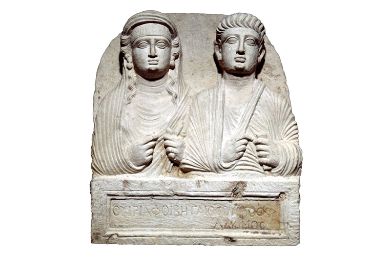 Palmyrene funerary relief of Viria Phoebe and Gaius Vurus, c. 50-150 C.E., limestone, 47.5 x 52 x 25 cm © Trustees of the British Museum