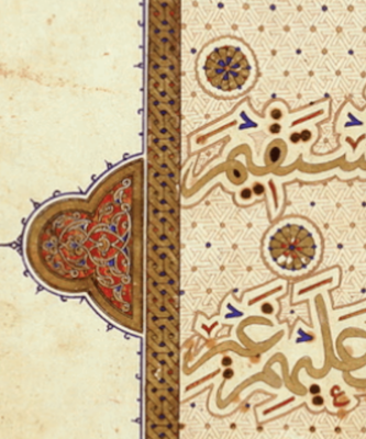 Sultan Baybars' Qur'an, calligraphy by Muhammad ibn al-Wahid, illumination by Muhammad ibn Mubadir and Aydughdi ibn 'Abd Allah al-Badri, Cairo, 1304 (British Library Add. MS. 22406), ff.2v-3
