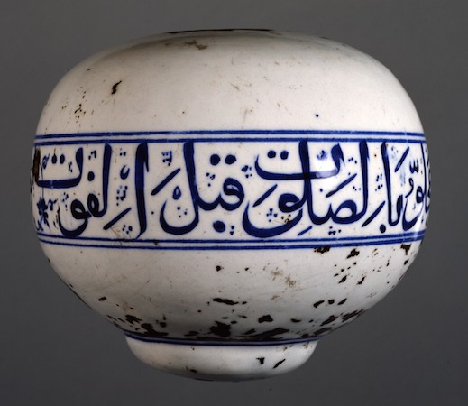 Mosque Sphere, early 16th century, Iznik, Ottoman, gilt on fritware with underglaze blue decoration, 13 cm high (The Walters Art Museum)