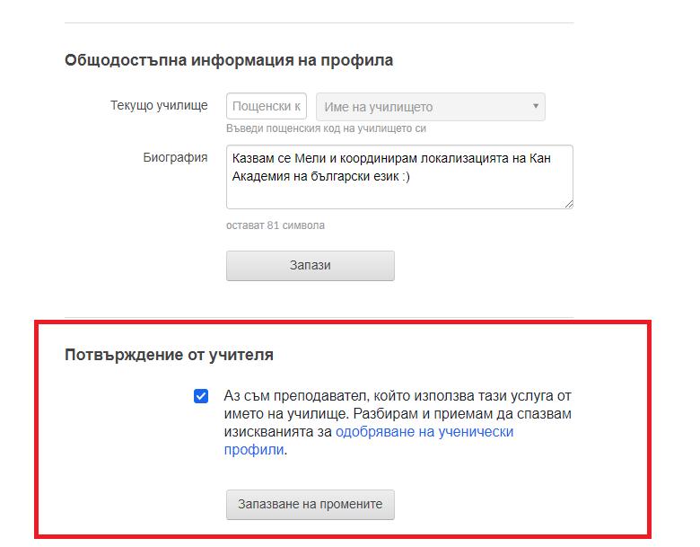 Screenshot_101019_110428_AM.jpg