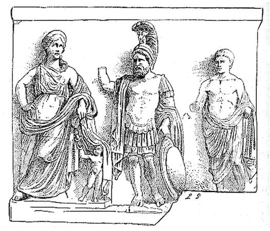 A possible replica of the pediment of the Temple of Mars Ultor depicting (l-r) Venus, Cupid, Mars, and Divus Iulius