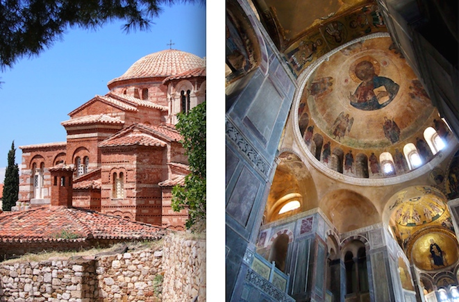 A beginner 39 s guide to byzantine art a beginner 39 s guide for Architecture byzantine definition