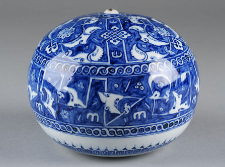 Spherical Hanging Ornament with Inscriptions, first half of the 16th century, Ottoman, Iznik, Turkey (Victoria and Albert Museum)