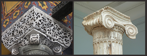 Comparison of a Byzantine and classical capital.