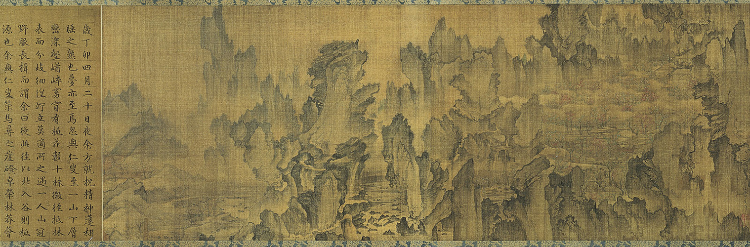 An Gyeon, Dream Journey to the Peach Blossom Land, 1447, handscroll with ink and light color on silk, 38.6 x 106.2 cm, Tenri Central Library, Tenri University, Nara, Japan