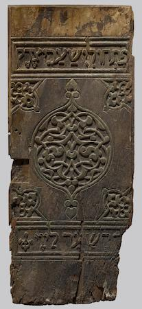 Panel from a Torah Shrine from the Ben Ezra Synagogue in Cairo, 11th century, wood (walnut) with traces of paint and gilt, 87.3 x 36.7 cm (The Walters Art Museum). The patterns of vine scrolls and lozenges shows the influence of Islamic art.