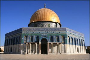 Dome of the Rock, 687, Jerusalem (photo: Elizabeth Macaulay-Lewis)
