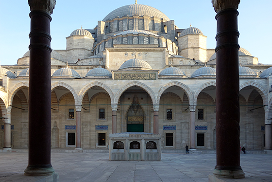 Introduction to mosque architecture – Smarthistory