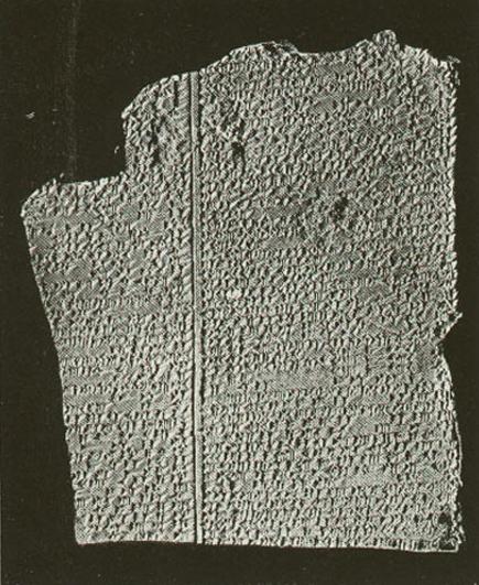 ancient mesopotamian civilizations article khan academy