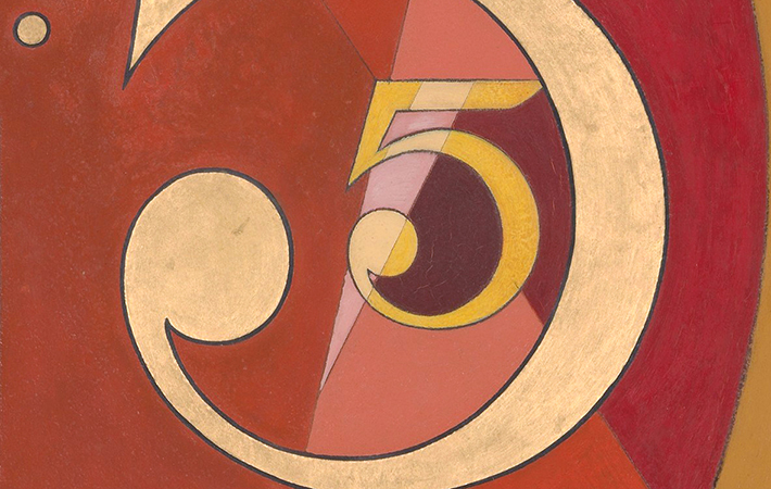 Charles Demuth, I Saw the Figure 5 in Gold (detail), 1928, oil on cardboard, 90.2 x 76.2 cm (The Metropolitan Museum of Art)