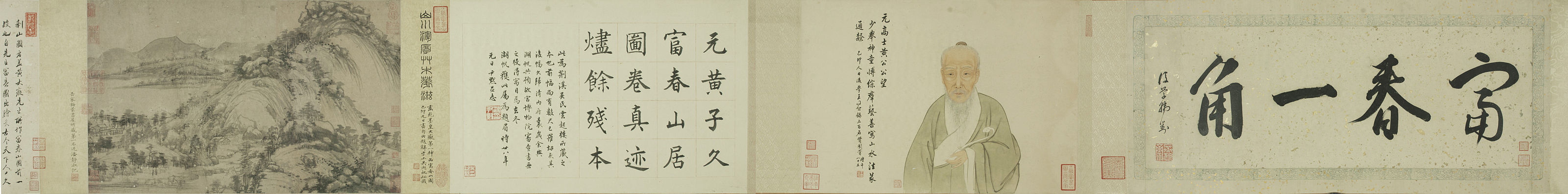 """The Remaining Mountain"" (first part of the scroll), Huang Gongwang, Dwelling in the Fuchun Mountains, 1350, handscroll, ink on paper, 31.8 x 51.4 cm (Zhejiang Provincial Museum, Hangzhou)"