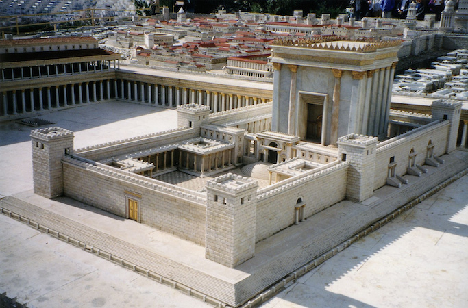 Model of the Temple of Jerusalem, Israel Museum