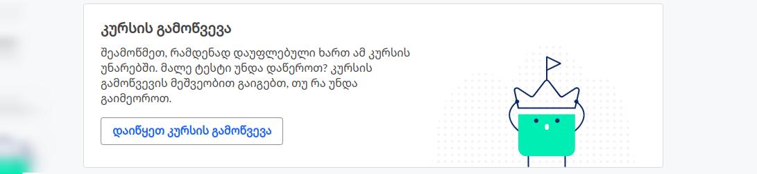 Screenshot_2018-07-09_17.27.16.png
