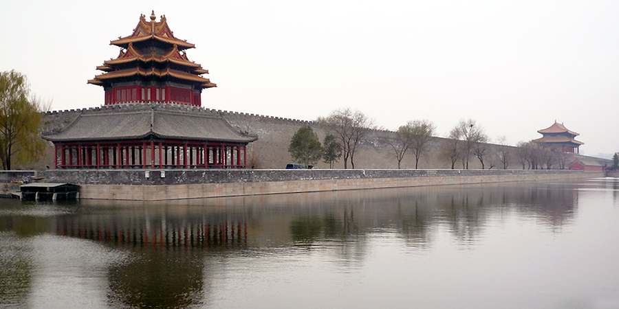 View ogf the Tongzi moat, Forbidden City, Beijing