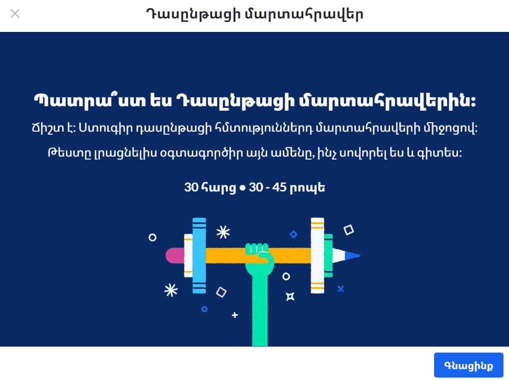 Screenshot_2019-10-25_17.23.33.png