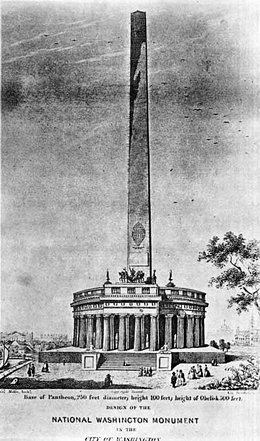 Robert Mills, Sketch of the proposed Washington Monument, c. 1836