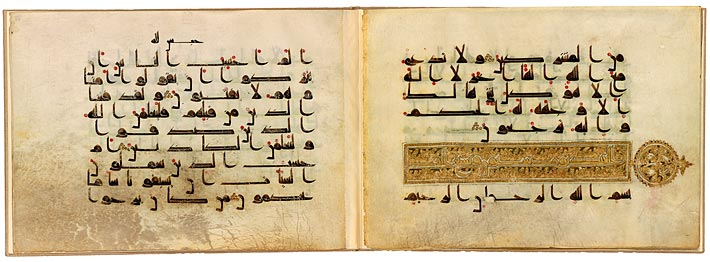 Qu'ran fragment, in Arabic. Possible Iraq, before 911, vellum, MS M. 712, fols 19v-20r, 23 x 32 cm (The Morgan Library and Museum)