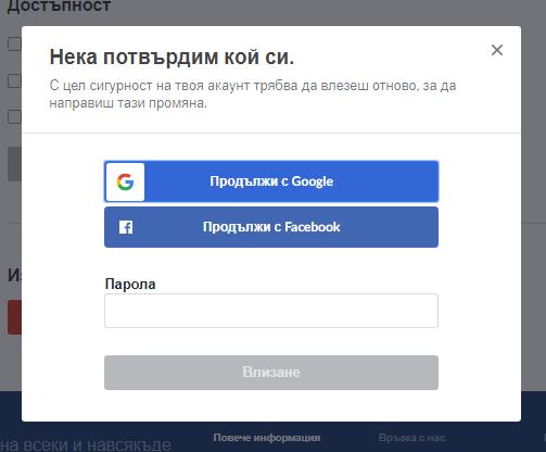 Screenshot_021220_025207_PM.jpg
