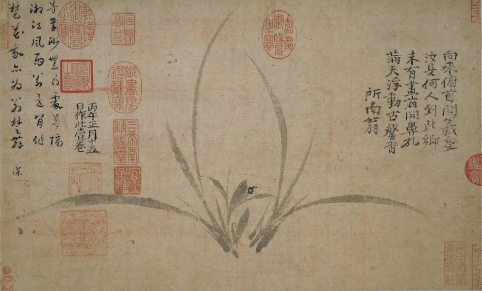 Zheng Sixiao, Ink Orchid, 1306, handscroll, ink on paper, 25.7 x 42.4 cm. (Osaka Municipal Museum of Art)