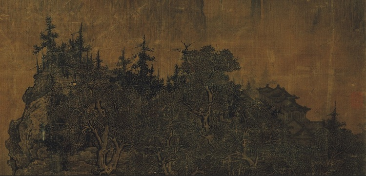 Temple in the forest (detail), Fan Kuan, Travelers by Streams and Mountains, c. 1000, ink on silk hanging scroll, 206.3 x 103.3 cm. (National Palace Museum, Taibei)