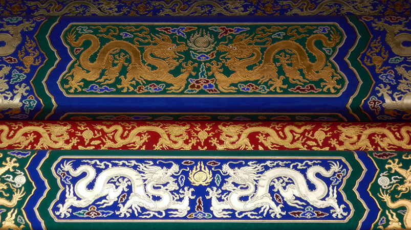 Carved and painted dragons, palace lintel, Forbidden City