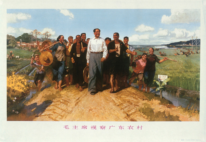 Chen Yanning, Chairman Mao Inspects the Guangdong Countryside, 1972, oil on canvas, 67 15/16 x 116 inches (Sigg Collection)