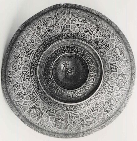 "Bottom, Divination Bowl with Inscriptions and Zodiac Signs, mid 16th century, copper alloy (brass), engraved with repoussé center, 3 3/4 x 8 1/2 x 8 1/2""/ 9.5 x 21.6 x 21.6cm (The Brooklyn Museum)"