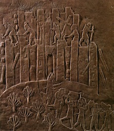 Sacking of Susa by Ashurbanipal, North Palace, Nineveh, 647 B.C.E.