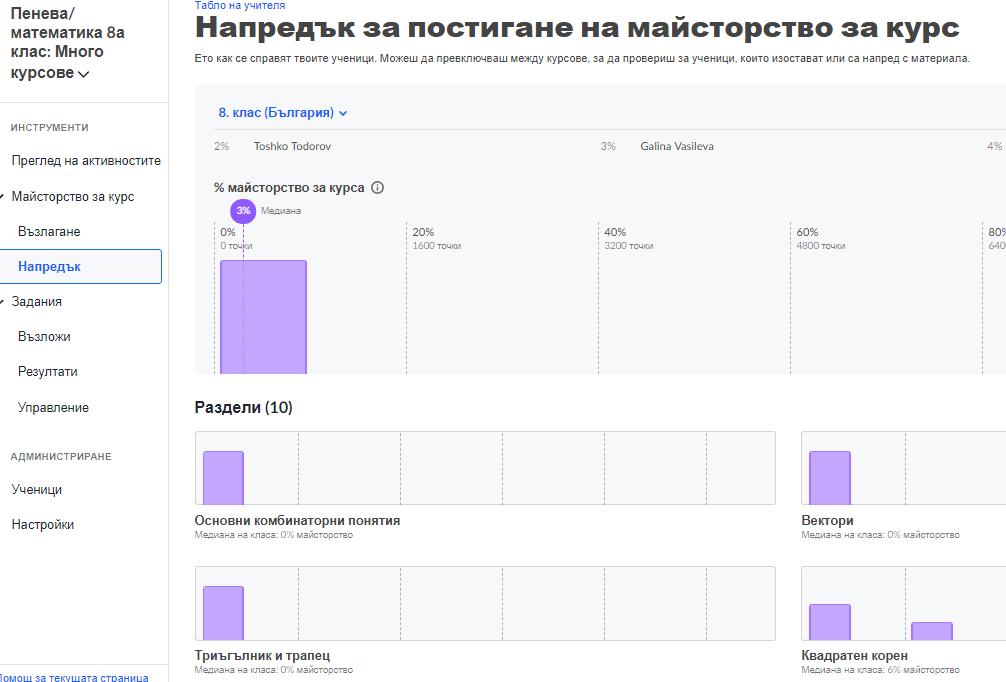 Screen_Shot_2019-09-17_at_5.37.54_PM.png