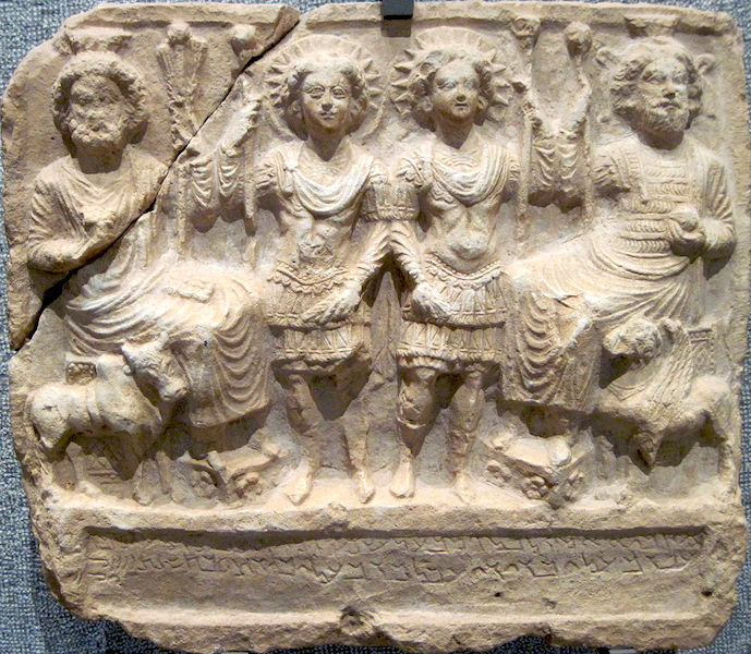 Limestone bas-relief dedicated by Ba'alay to Bel, Baalshamin, Yarhibol, and Aglibol. Limestone, dated January 121 CE., from Palmyra (Museum of Fine Arts, Lyon) (photo: Owen Cook, CC BY-SA 3.0)