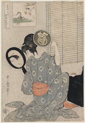 Kitagawa Utamaro, Takashima Ohisa Using Two Mirrors to Observe Her Coiffure, c. 1795, woodblock print, ink and color on paper, 36.3 x 25 cm / 14 5/16 x 9 13/16 in. (Museum of Fine Arts, Boston)