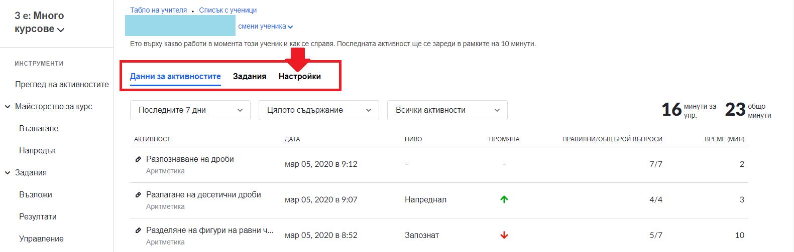 Screenshot_101019_113743_AM.jpg