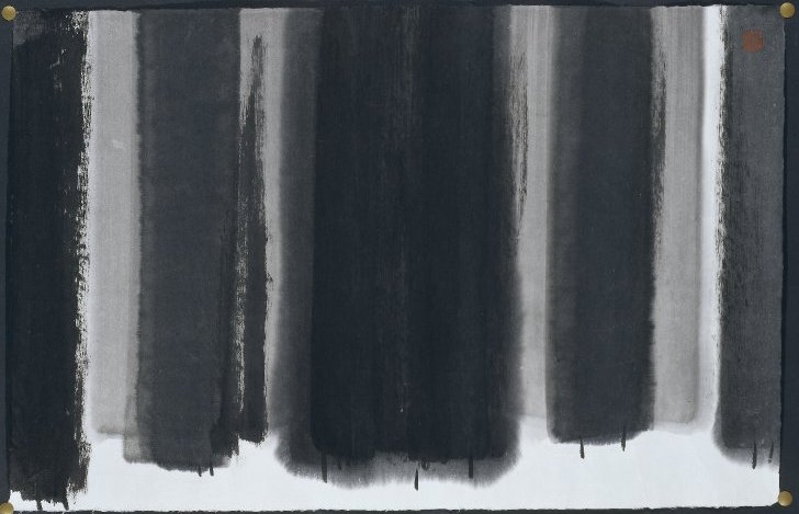 Song Su-Nam, Summer Trees, 1979, ink on paper, 2 feet 1-5/8 inches high (British Museum) © Song Su-Nam