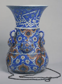 Mosque Lamp from the Suleymaniye Complex, Istabul, Turkey, c. 1557, Ottoman, fritware, polychrome underglaze painted, glazed (Victoria and Albert Museum)