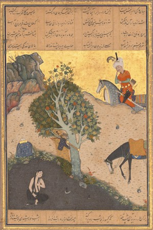 Shaikh Zada, Khusrau Catches Sight of Shirin Bathing, Folio from a Khamsa (Quintet) of Nizami, c. 1524-25, ink, opaque watercolor, and gold on paper, page: 32.1 x 22.2 cm (Metropolitan Museum of Art)