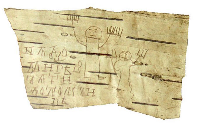 Novgorod, Museum of History, birch bark strip 202, from pupil Onfim, dated 1240-1260