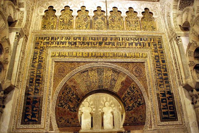 Mihrab, Great Mosque at Cordoba (photo: jamesdale10, CC BY 2.0)