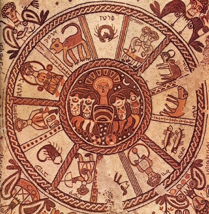The Zodiac, mosaic floor, Beit Alpha Synagogue, early 6th century (Beit Alpha National Park, Israel)