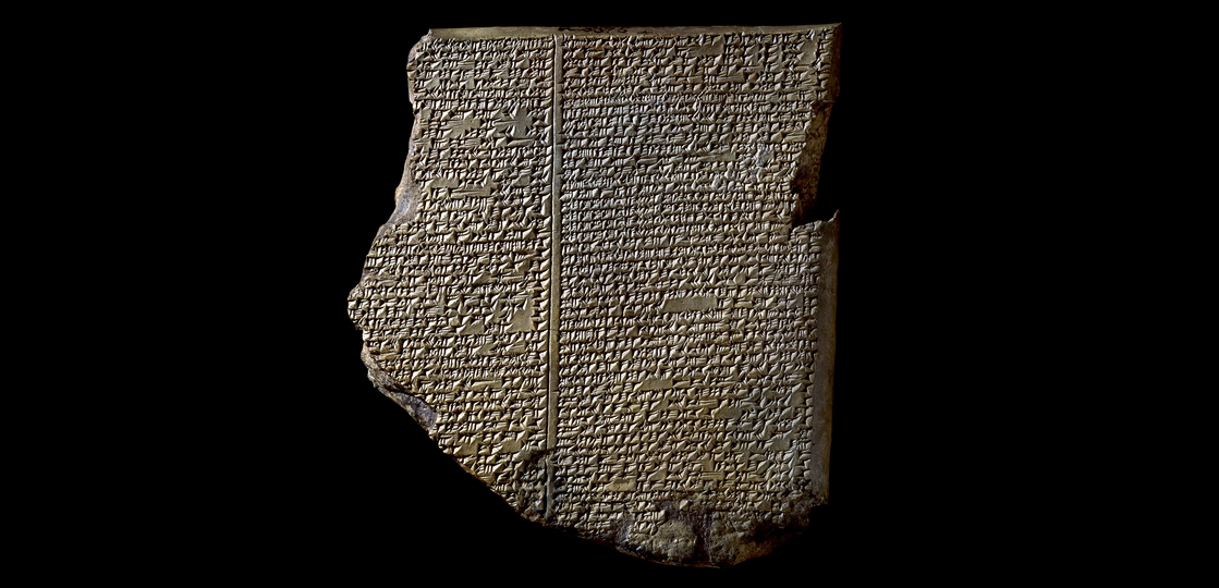 The Flood Tablet, relating part of the Epic of Gilgamesh, from Nineveh, northern Iraq, Neo-Assyrian, 7th century B.C.E., 15.24 x 13.33 x 3.17 cm © Trustees of the British Museum