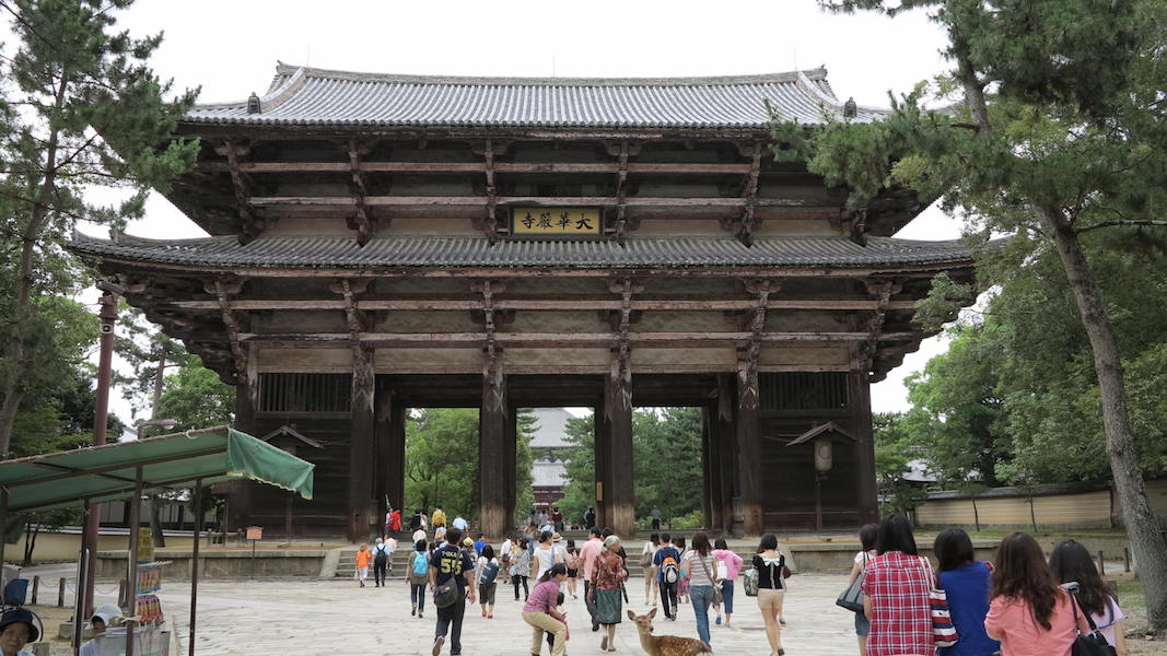 Nandaimon (Great South Gate), end of the 12th century , Todai-ji, Nara, Japan