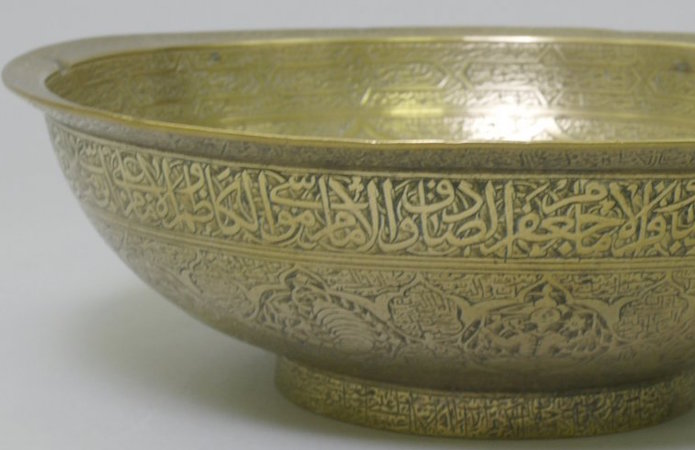 "Exterior (detail), Divination Bowl with Inscriptions and Zodiac Signs, mid-16th century, copper alloy (brass), engraved with repoussé center, 3-3/4 x 8-1/2 x 8 1/2"" / 9.5 x 21.6 x 21.6cm (The Brooklyn Museum)"