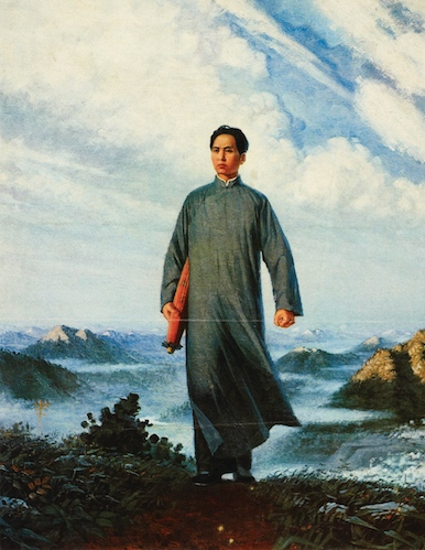 Liu Chunhua, Chairman Mao en Route to Anyuan, 1967, oil on canvas