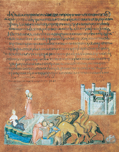 "Rebecca and Eliezer at the Well, folio 7 recto from the Vienna Genesis, early 6th century, tempera, gold and silver on purple vellum, 12-1/2 x 9-1/4"" (Österreichische Nationalbibliothek, Vienna)"