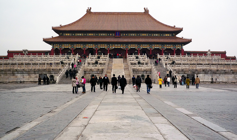forbidden city research paper In 1420, in an effort to consolidate his control over the throne, the emperor of the ming dynasty (1368–1644) moved china's capital to a site in the north, now.