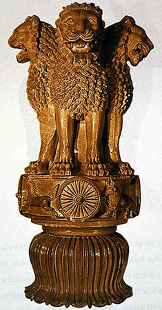 Lion Capital, Ashokan Pillar at Sarnath, c. 250 B.C.E., polished sandstone, 210 x 283 cm (Archaeological Museum Sarnath, India)